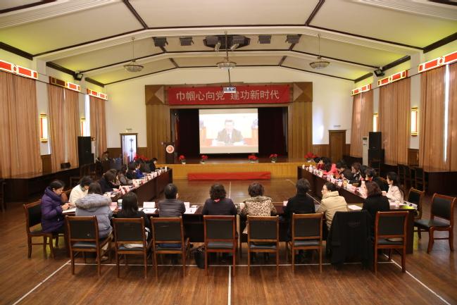庆祝改革开放四十周年 落实全国妇女十二大精神联组学习会暨东北片高校妇女工作会议在我校举行图片